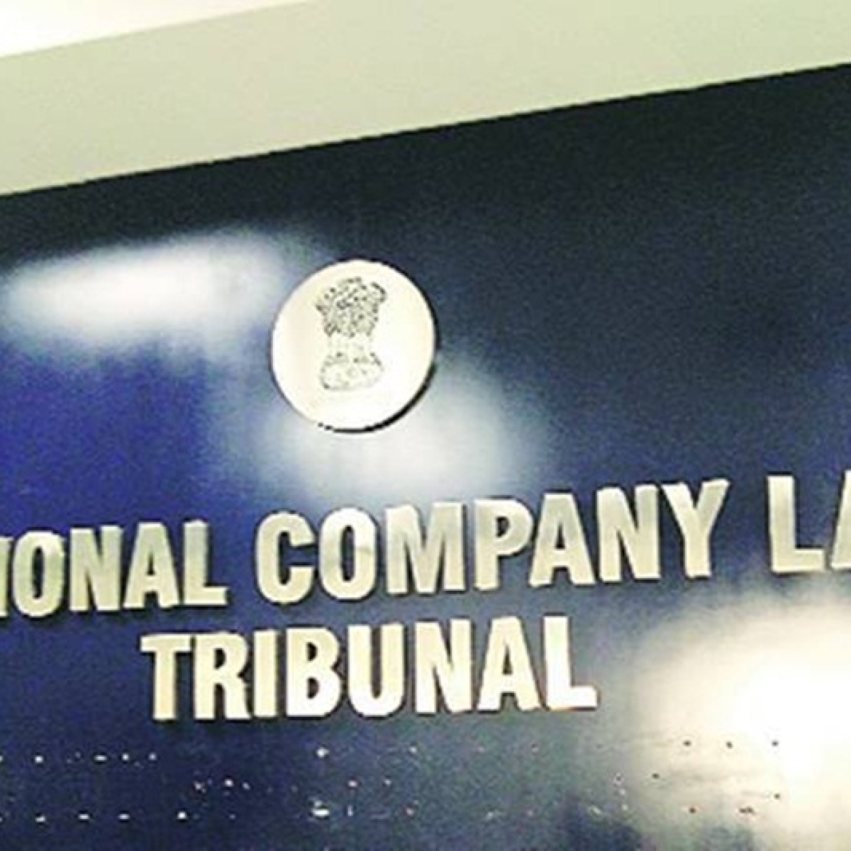 'Approach NCLT for Rs 577 crore refund from Ericsson'