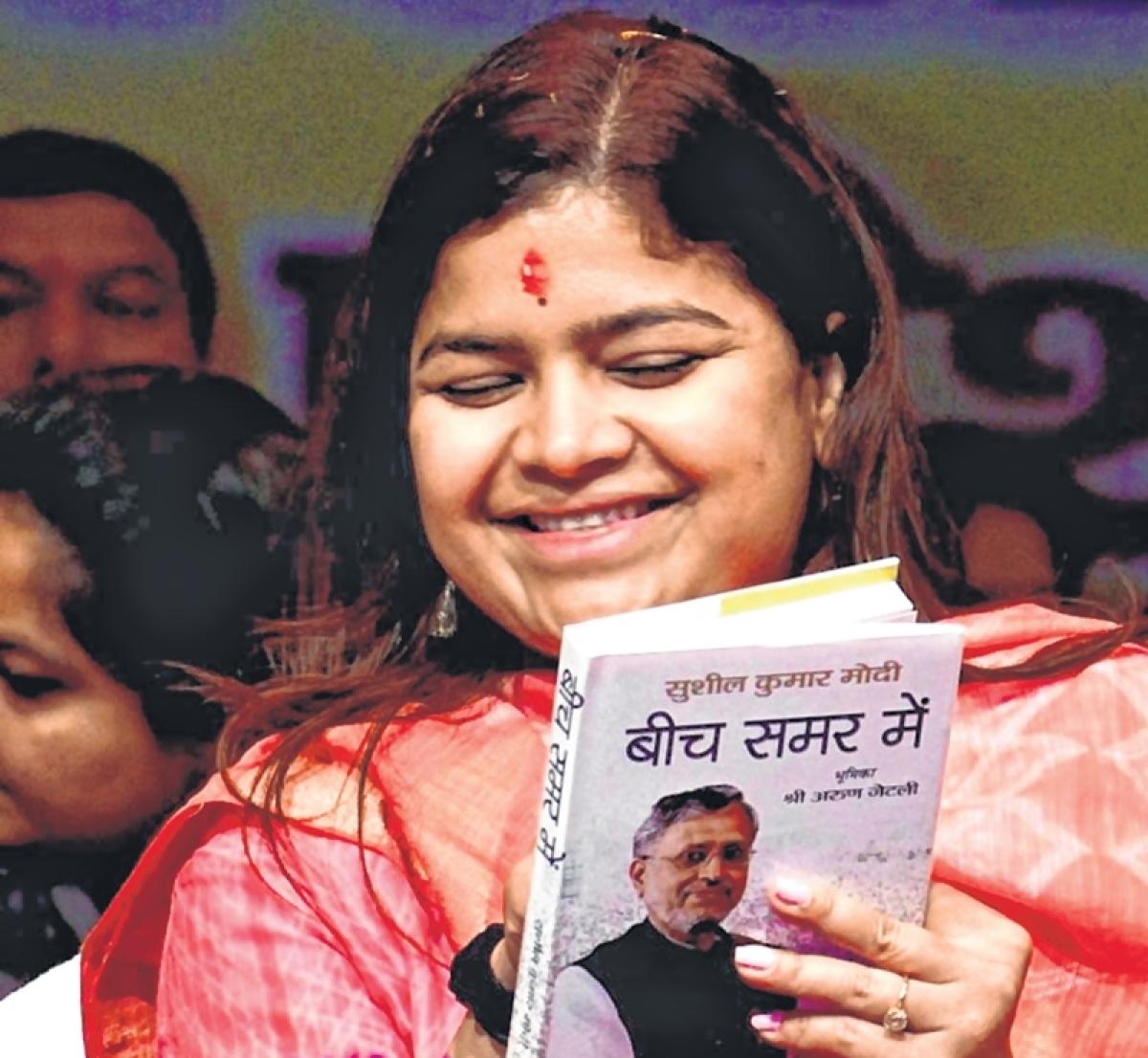 Lok Sabha elections 2019: When society works together, it inspires us all, says Poonam Mahajan