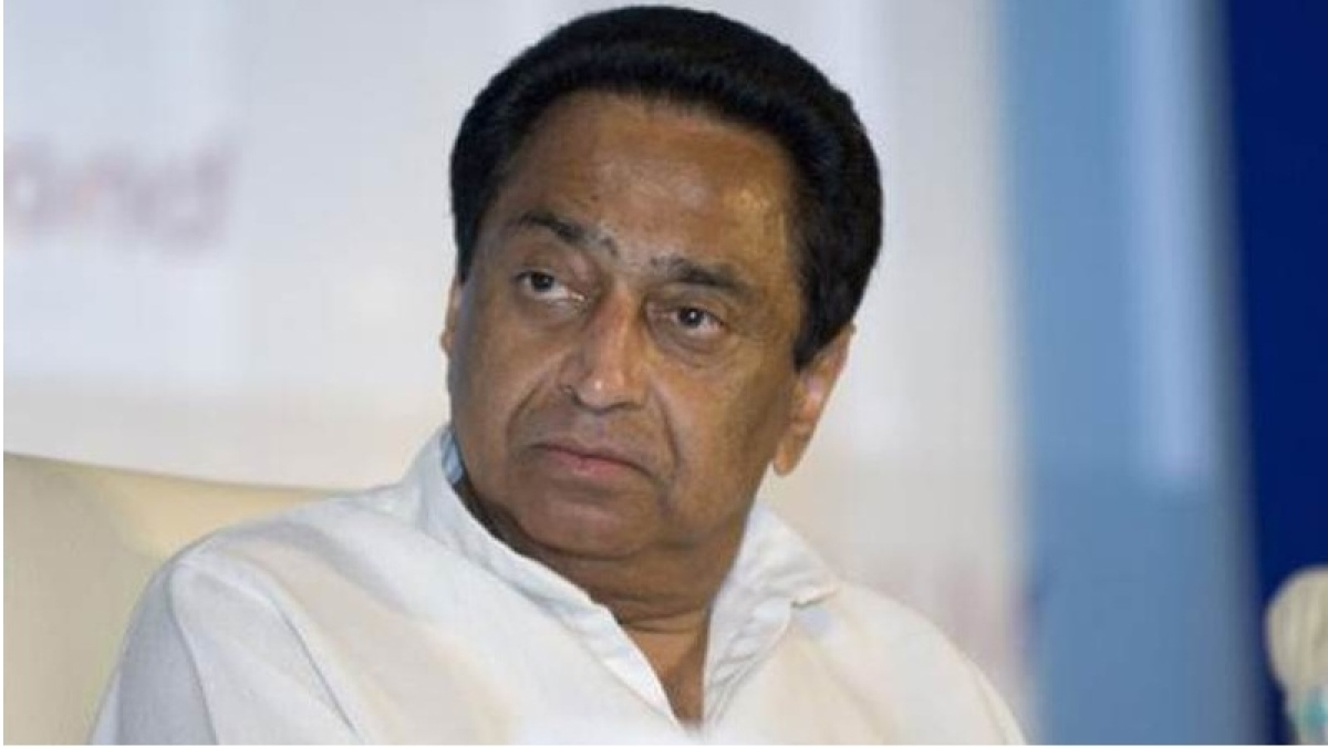Bhopal: Private Universities are run for profit; Kamal Nath