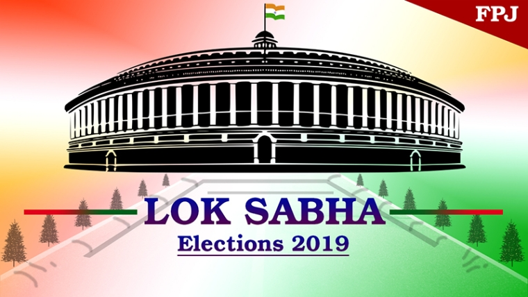 Lok Sabha Election Results 2019: What time will vote counting start