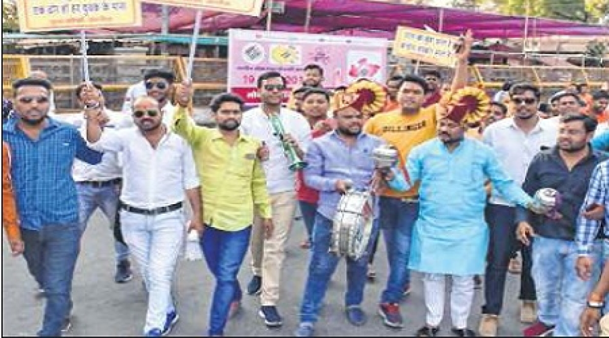 Ujjain: BJYM takes out protest march
