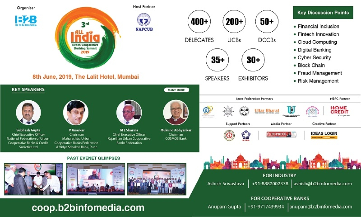 3rd All India Urban Cooperative Banking Summit 2019: India's biggest conference and exhibition on Urban Cooperative Banking