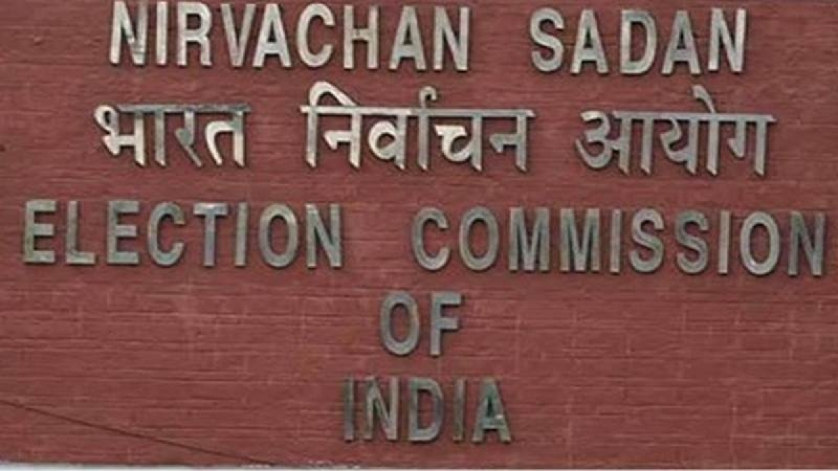 EC relaxes model code of conduct in Maharashtra for drought relief works