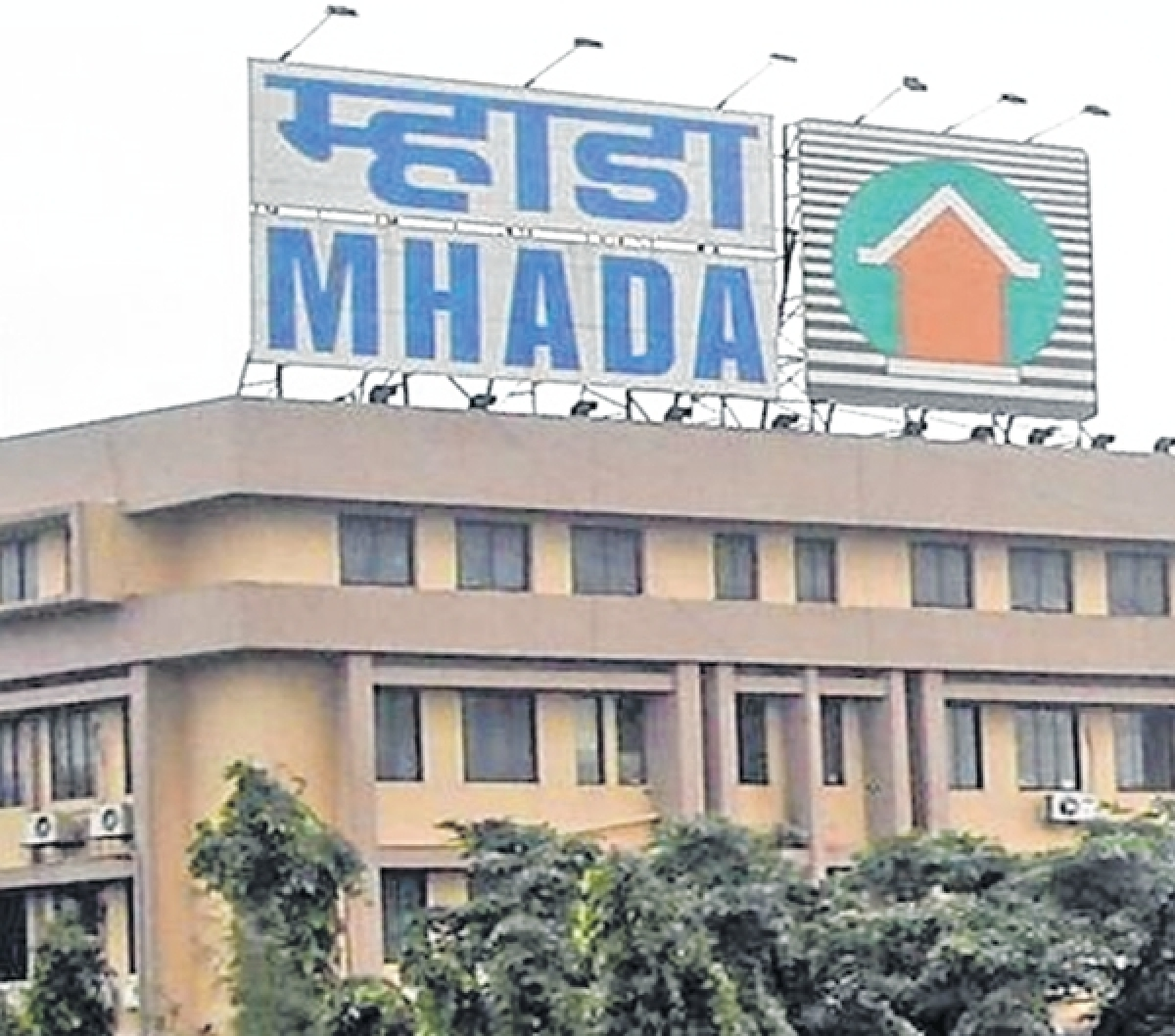 MHADA lottery: 304 takers for one house