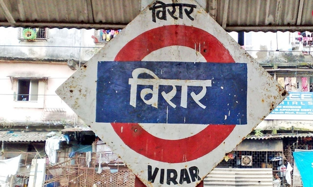 Mumbai: 36-year-old woman delivers baby at Virar railway station while she was on her way for regular medical check-up