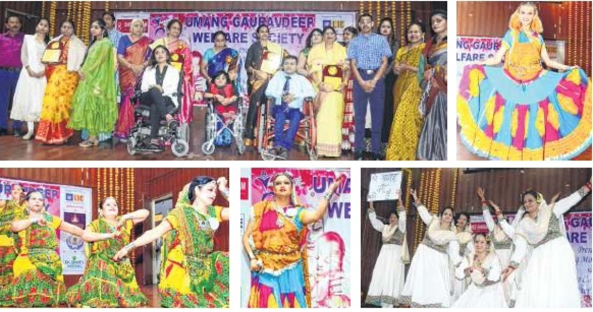Bhopal: Felicitation, dance contest held to mark Mother's Day