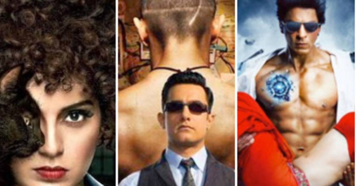 Other than 'Judgementall Hai Kya' these 12 posters for