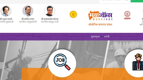 Fantastic response to Maha Job Portal on Day 1