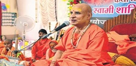 Celebrates Of Lord Krishna' Guru Purnima UjjainCity CxBoerd