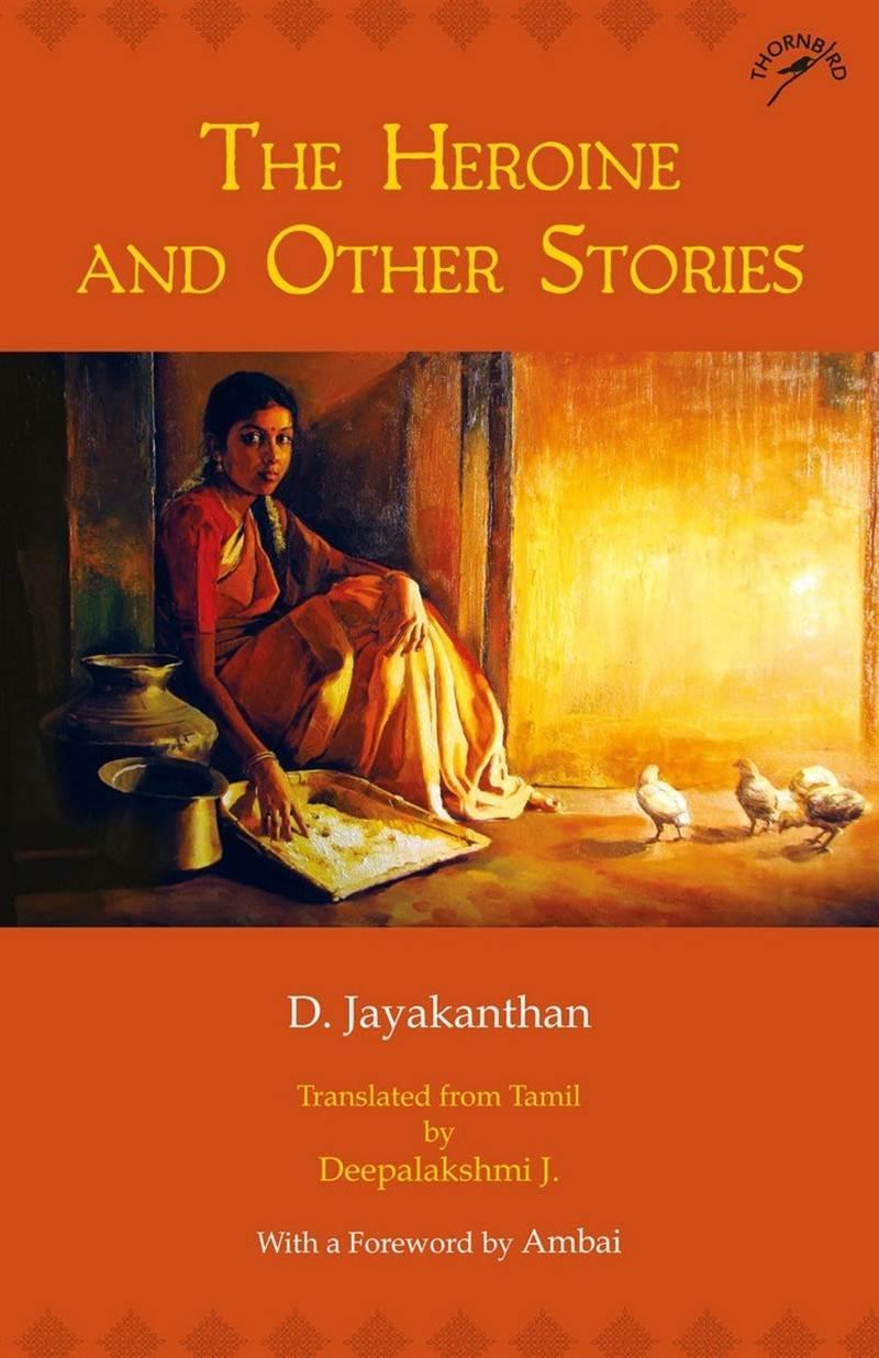 jayakanthan short stories pdf