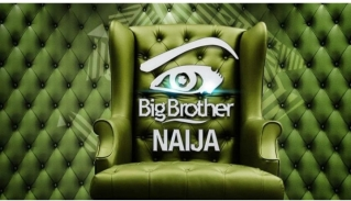 Is MURIC Right To Call For The Ban Of BBNaija? (Opinion)