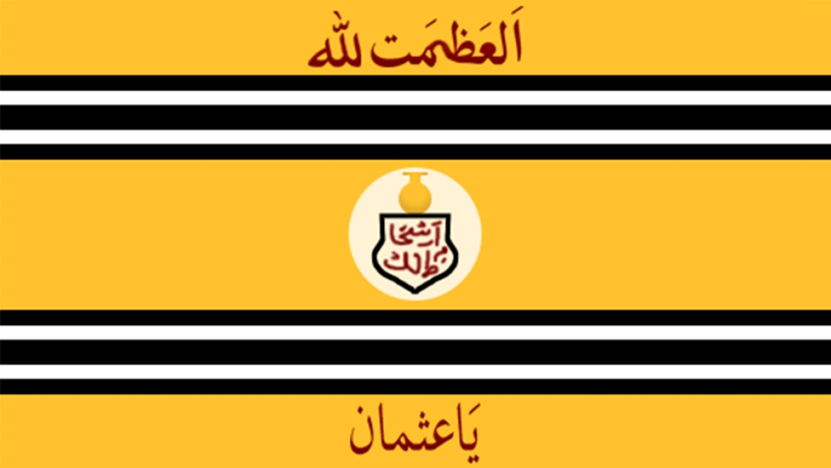 Flag of the erstwhile Hyderabad State