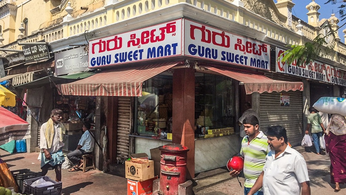 Guru Sweet Mart on Sayaji Rao Road in Mysore serves the original recipe of the Mysore pak