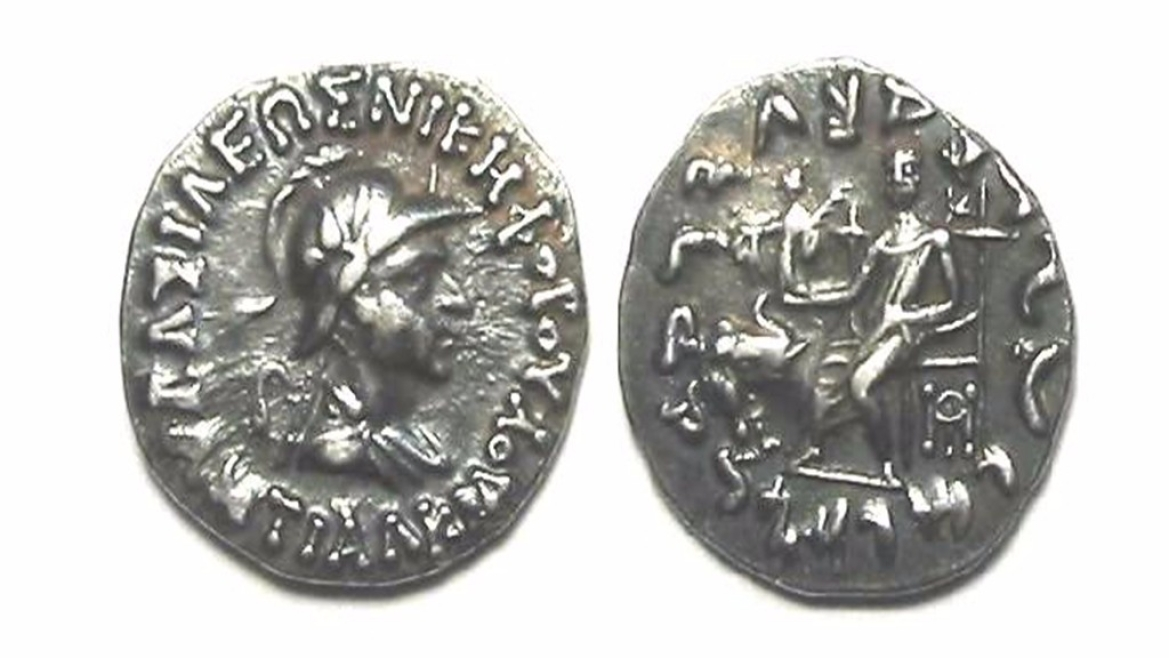 A Silver drachm coin from 145-135 BCE with Antialkidas' head