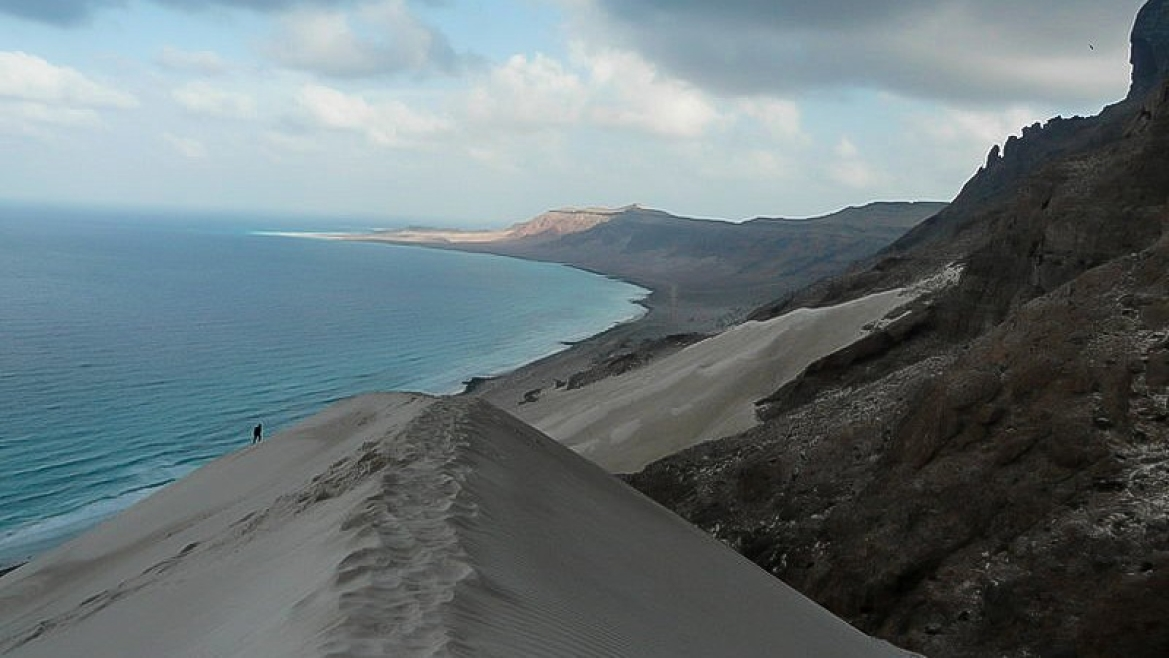 Present day Socotra Islands