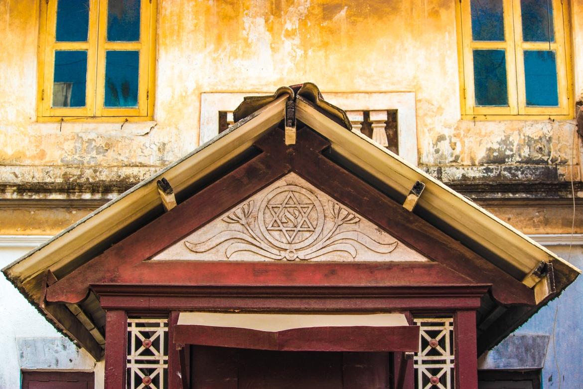 The 'Star of David' marks the old Jewish quarters of Alibaug