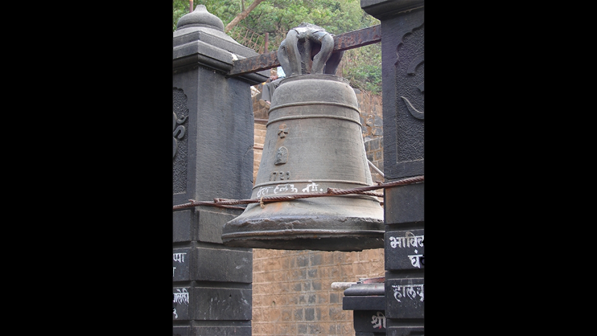 A Portuguese bell, taken from Vasai Fort by the Marathas is presently at Bhima Shankar Temple, near Pune