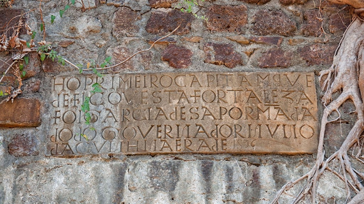 The Earliest Portuguese Inscription in the Vasai Fort