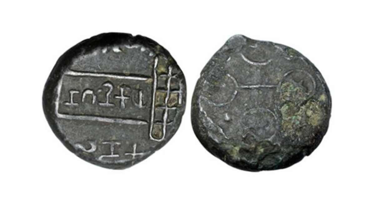 Coin of Queen Naganika