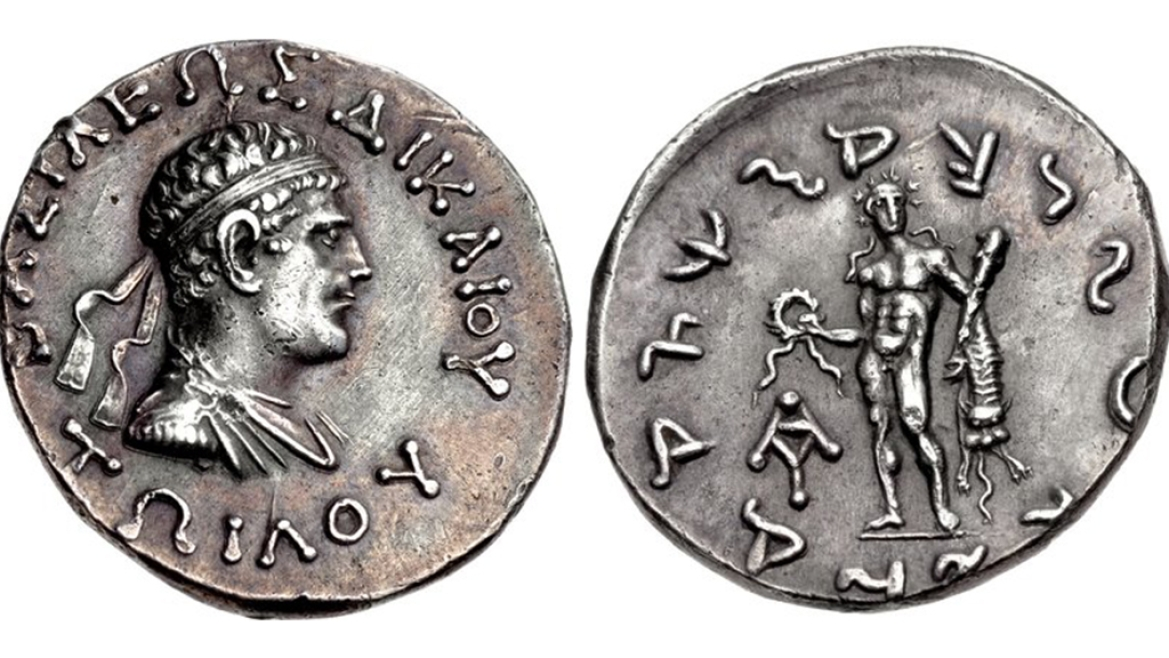 Coin of Menander