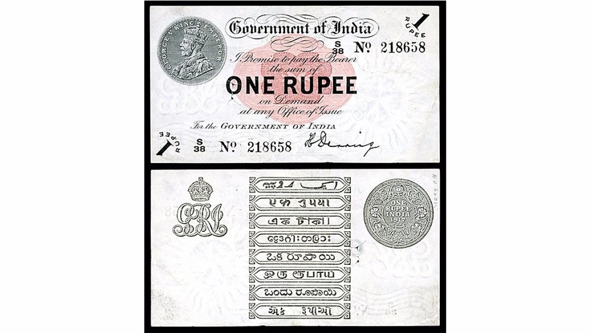 One rupee note issued in 1917