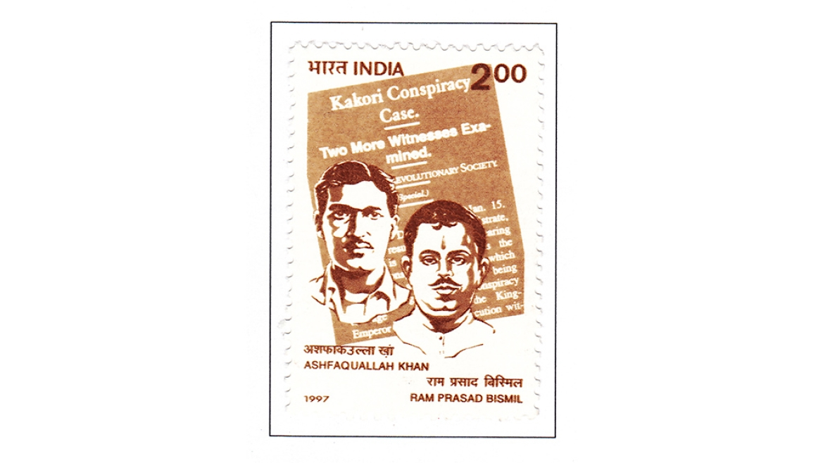 Commemorative stamp of Kakori Train Conspiracy released in 1997