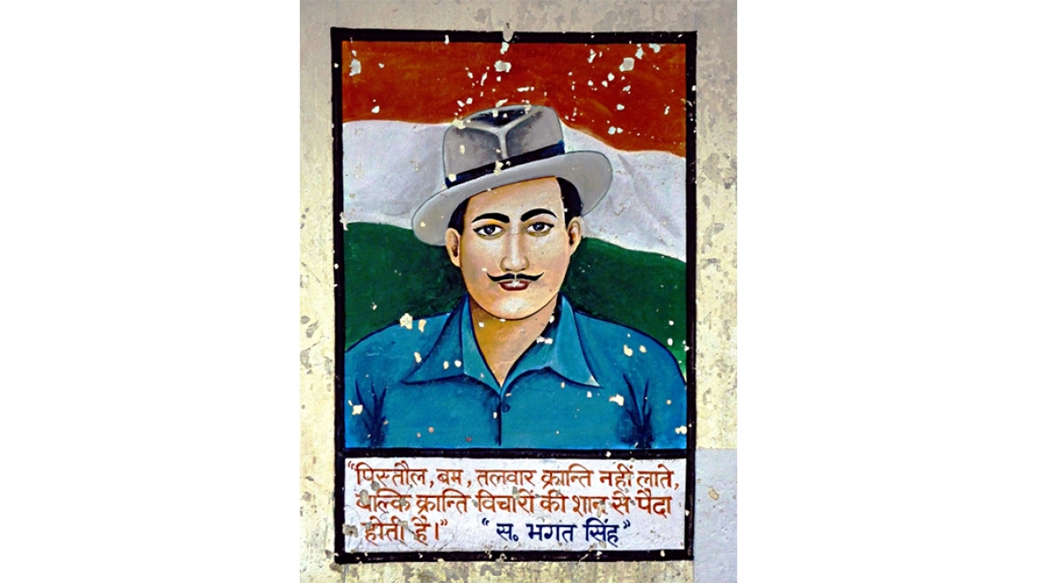 Poster of Bhagat Singh