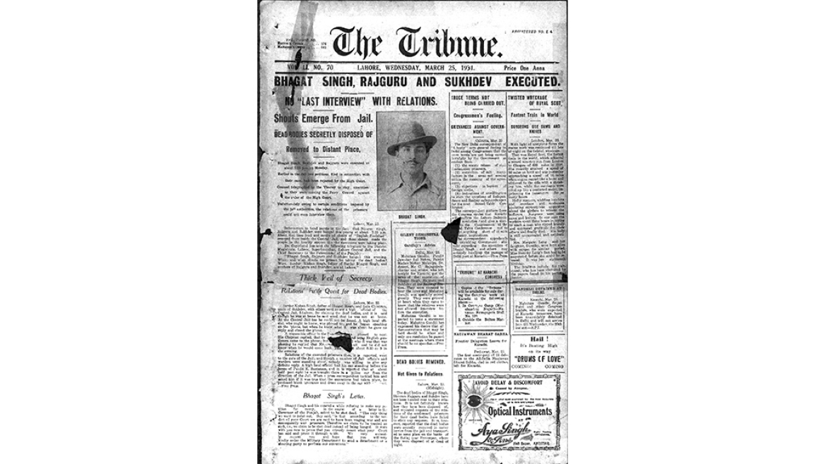 The Lahore Tribune's front page on the 25th of March 1931