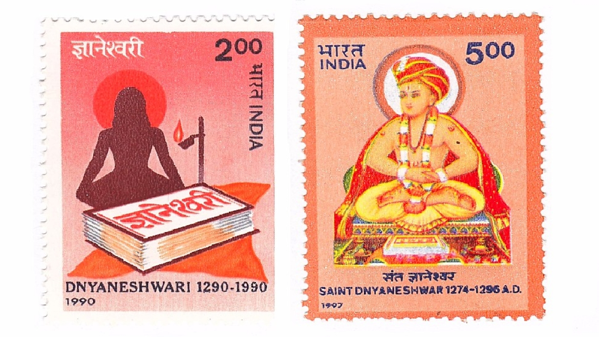 Stamp issue of Dnyaneshwari (L) and Dnyaneshwar (R)