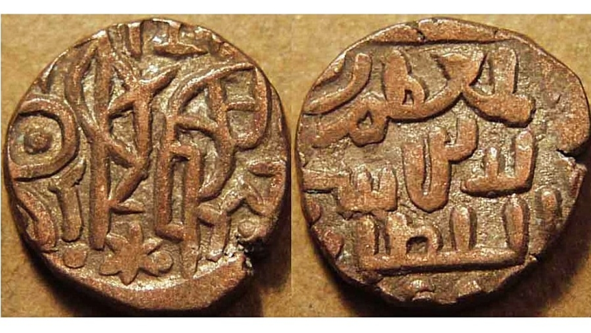 Coins issued by Razia Sultan