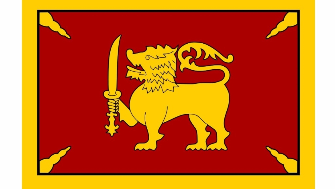 The 'Maha Simha' royal standard of the Nayaka kings