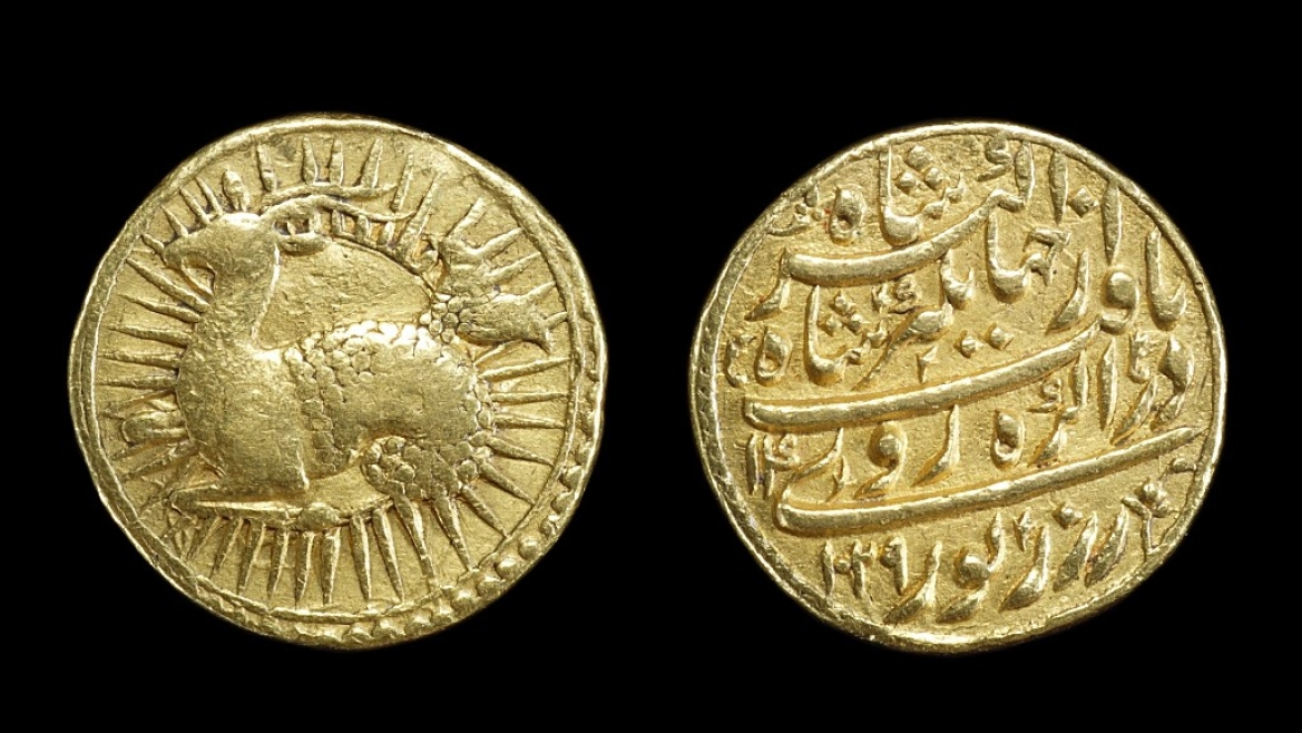 Zodiac coin of Jahangir