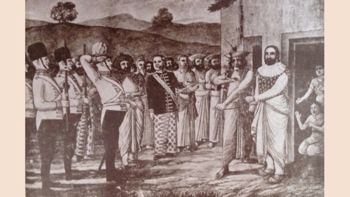 Capture of Sri Wickrama Rajasinhe