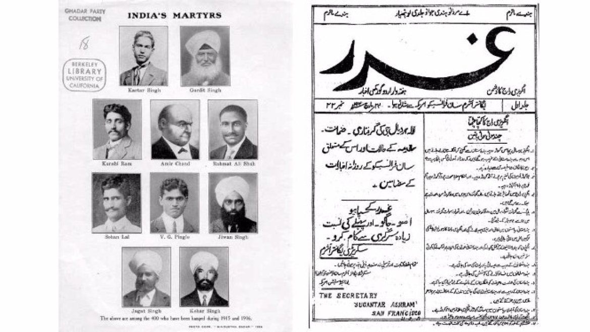 Handbill showing photographs of Indian Martyrs, 1915 (L); advertisement for new members (R)
