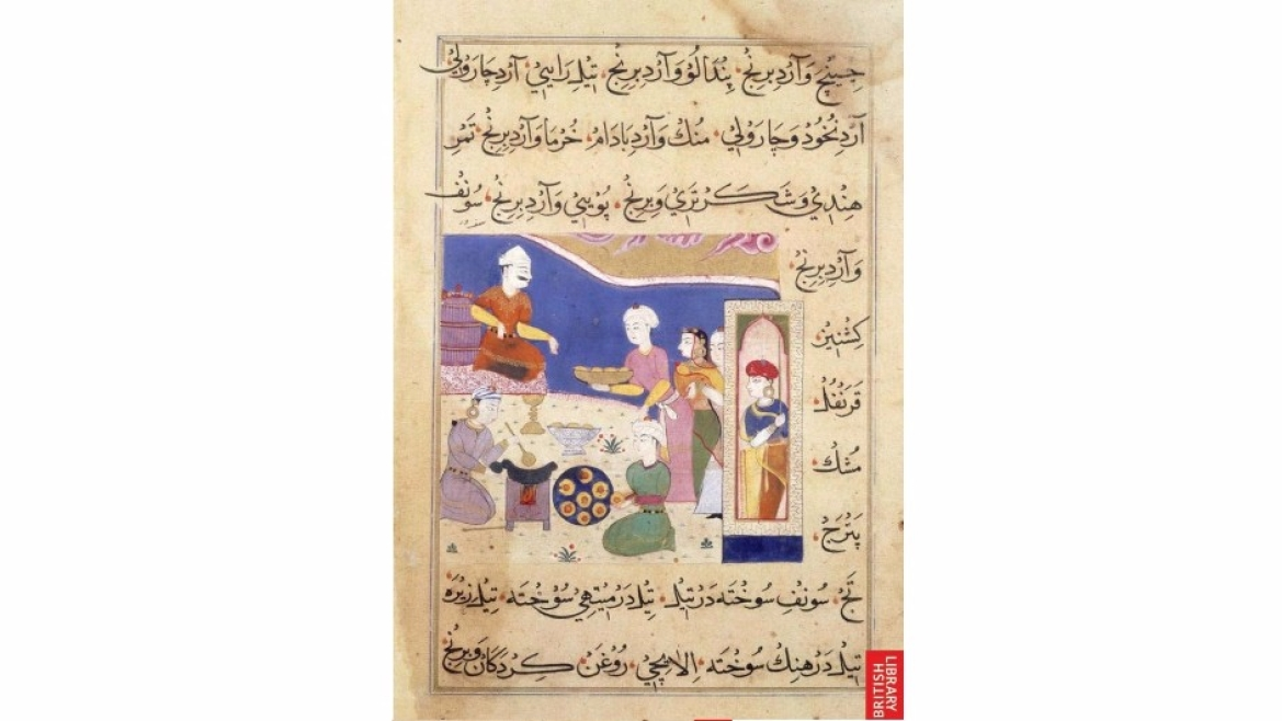 Ghiyath Shah put together a rare compilation of recipes in the 15th century CE in the Nimatnama