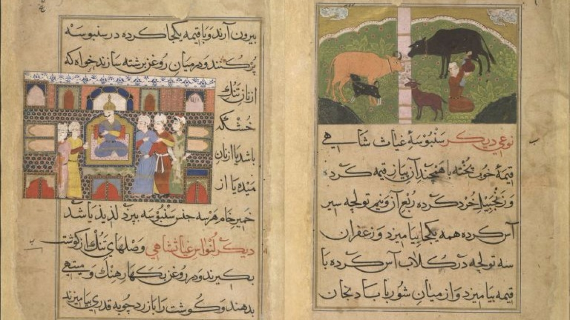 The Nimatnama is illustrated with 50 miniatures, each with Ghiyath Shah at the centre made in the Persian-Turkic style