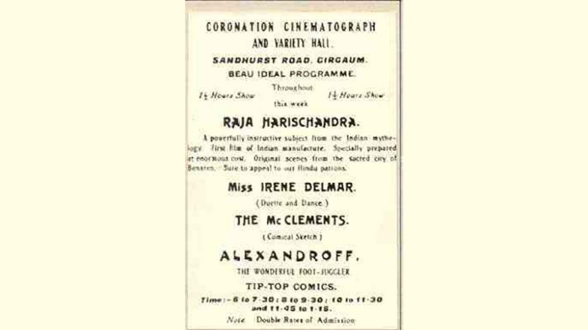 Publicity poster of film Raja Harishchandra, 1913