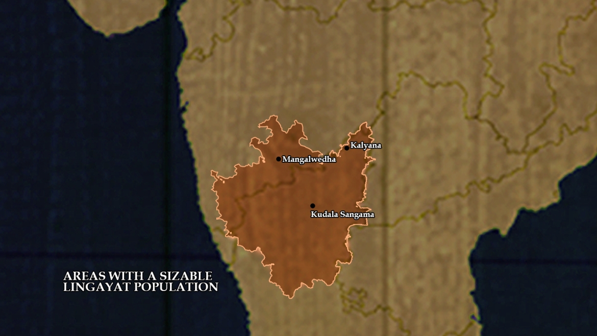 Map showing the areas with sizable Lingayat population