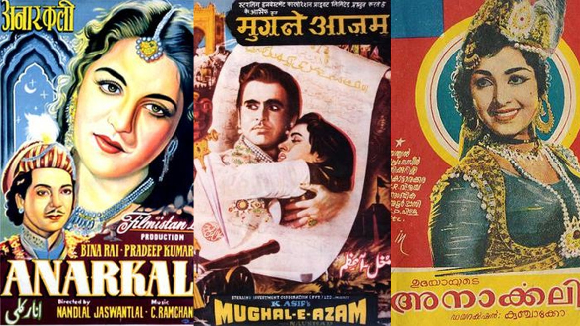 Various film posters portraying  Anarkali
