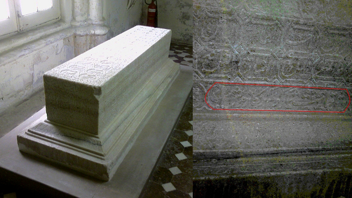 Anarkali's Tomb with the couplet