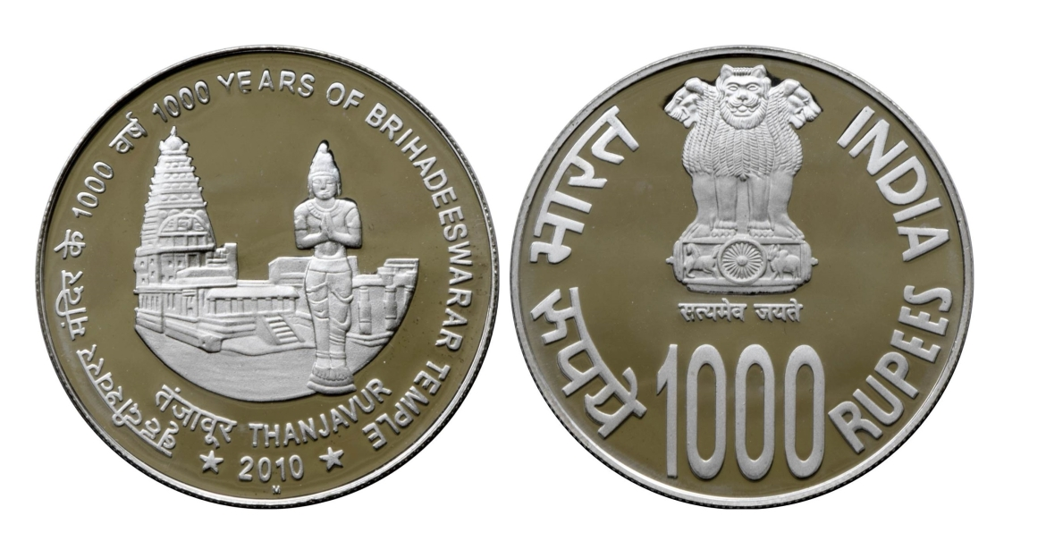 Brihadeeswarar Temple Rs.1000 coin