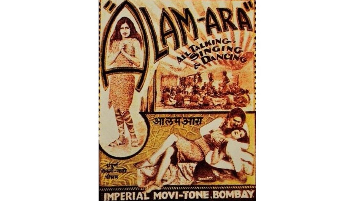 Theatrical Release Poster of Alam Ara