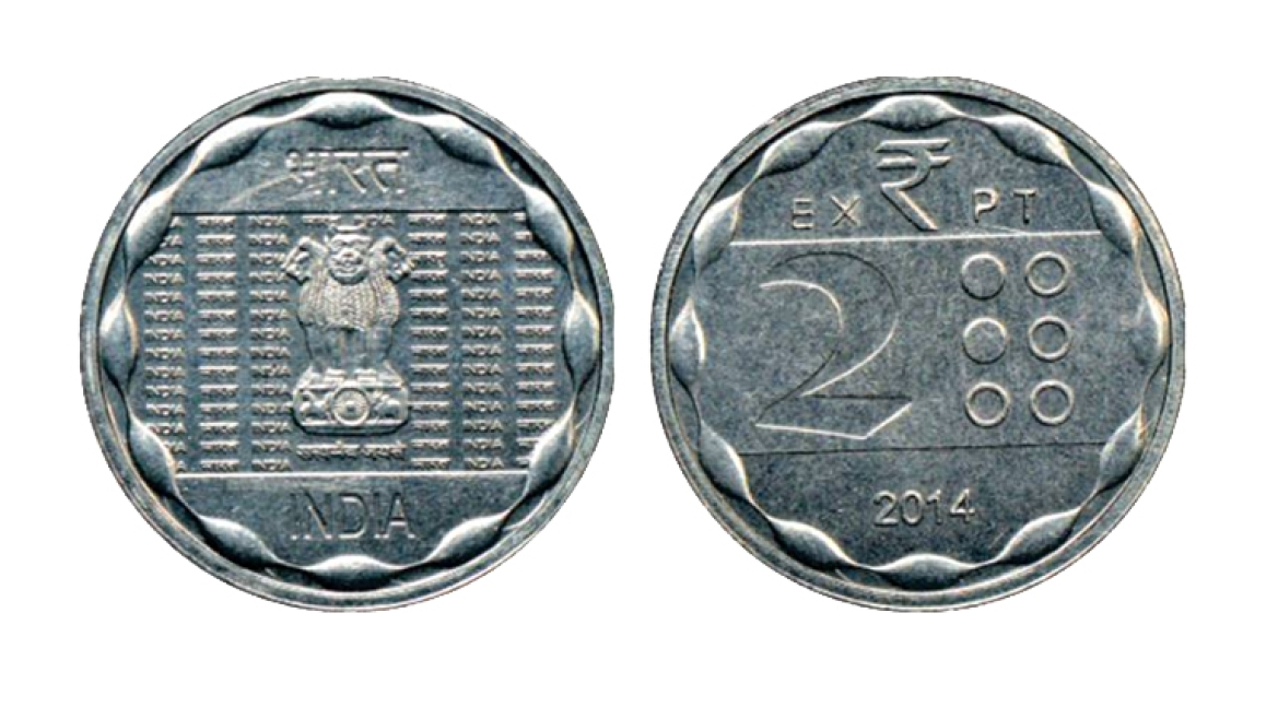 Rs. 2 experimental coin