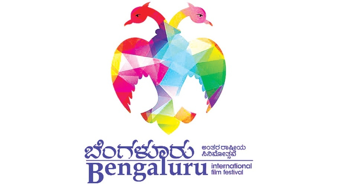 Logo of the Bengaluru International film festival