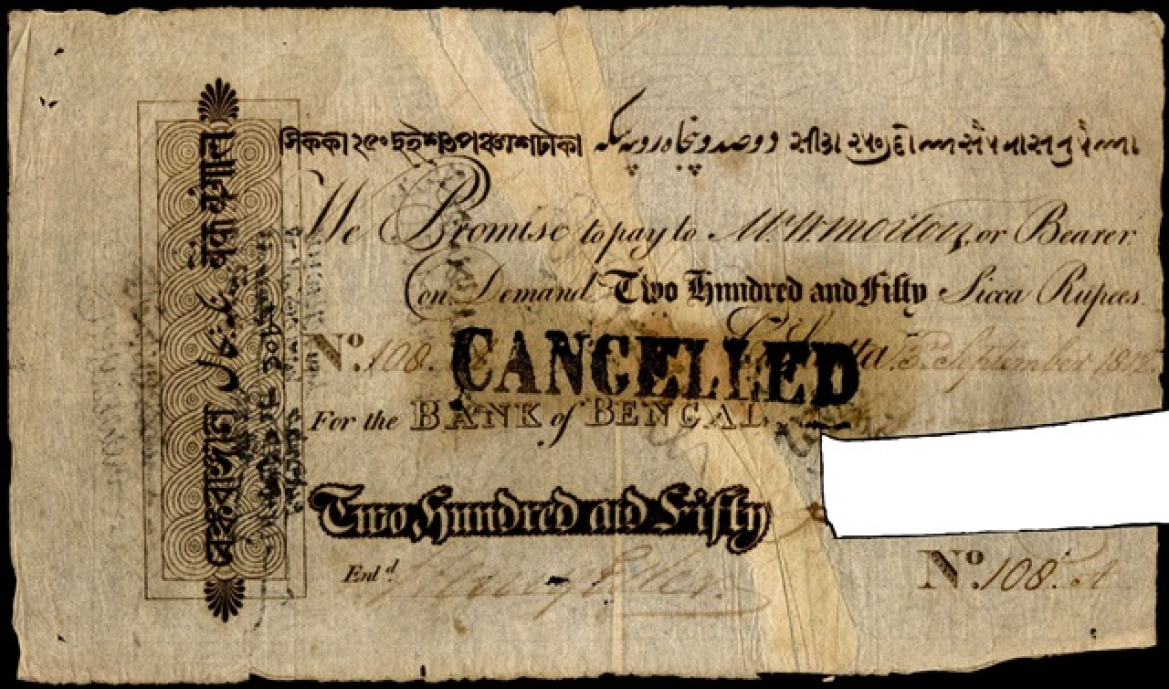 Two hundred and Fifty Sicca Rupee note of Bank of Bengal with cancelled mark