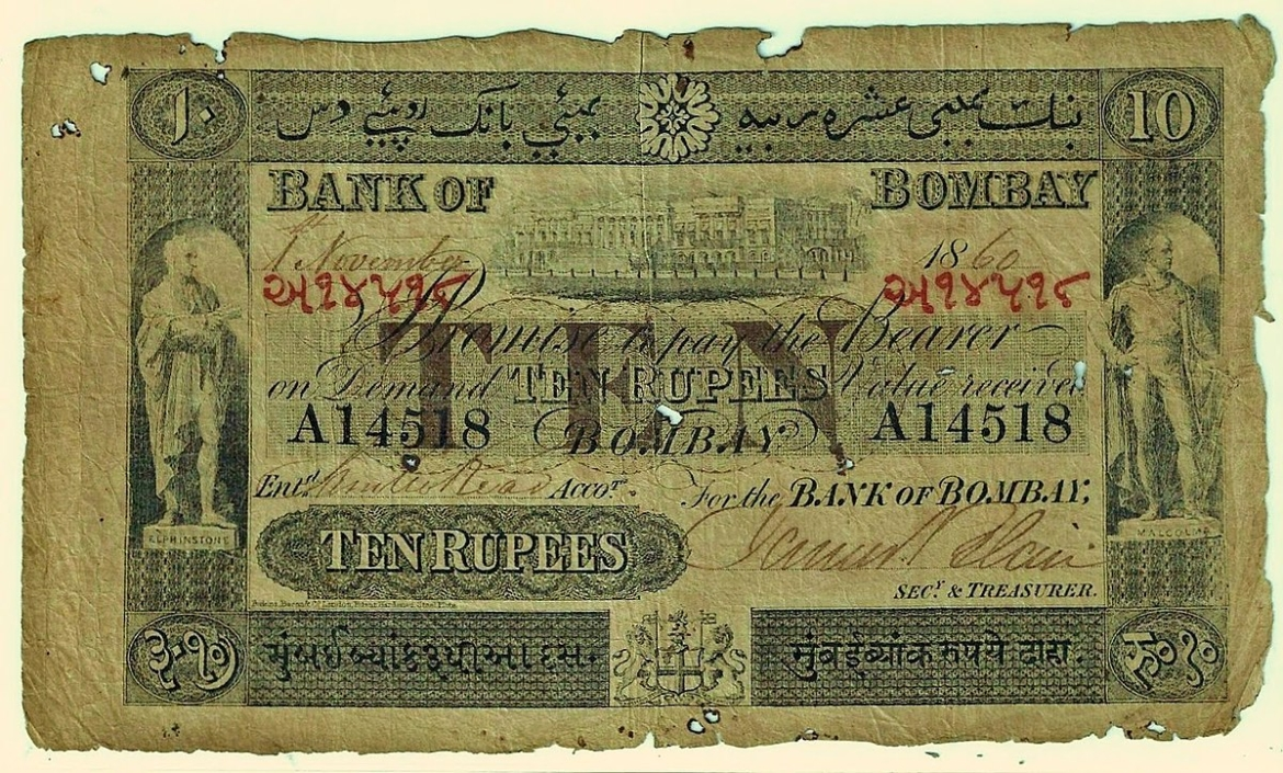 10 Rupees note, Bank of Bombay, 1860