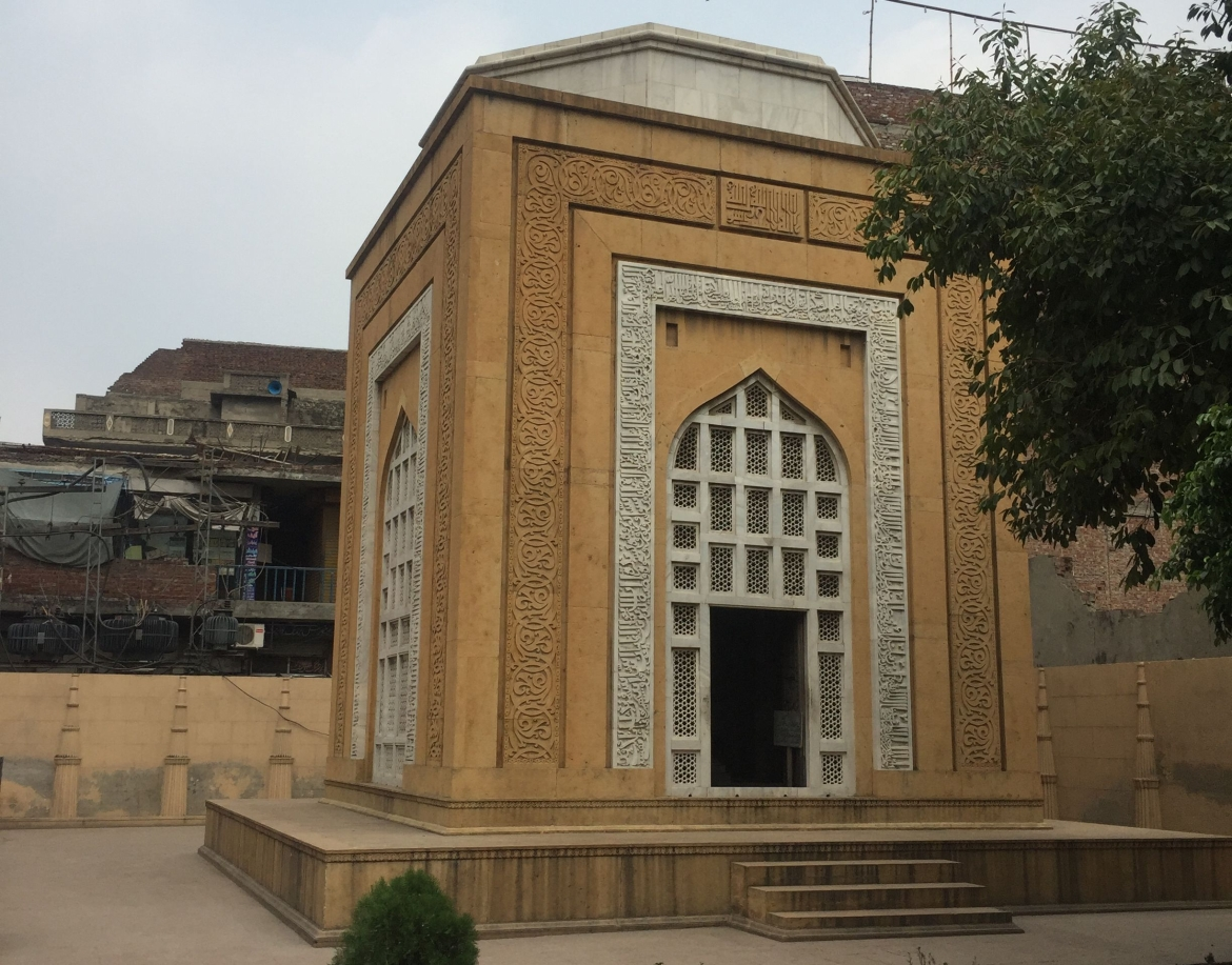 The mausoleum of Qutb-aldin Aibak