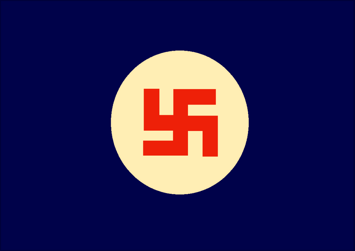 House flag of Scindia Steam Navigation Company Ltd.