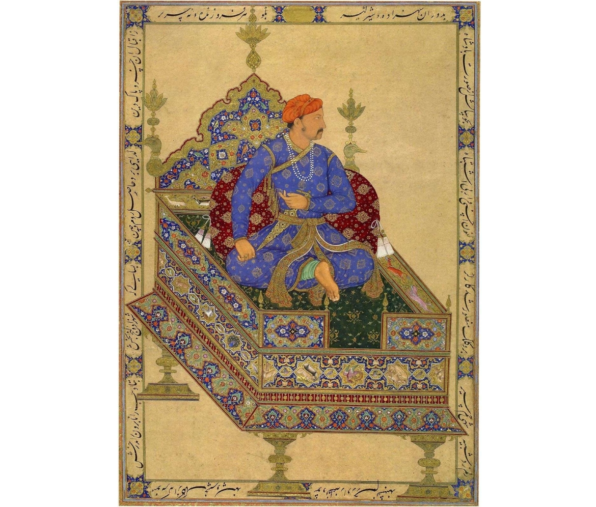 Prince Salim, the future Jahangir