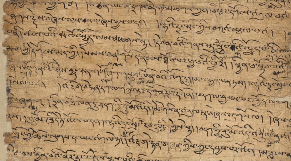 One of the Tibetan manuscripts